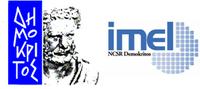 Logo NCSR Demokritos / IMEL